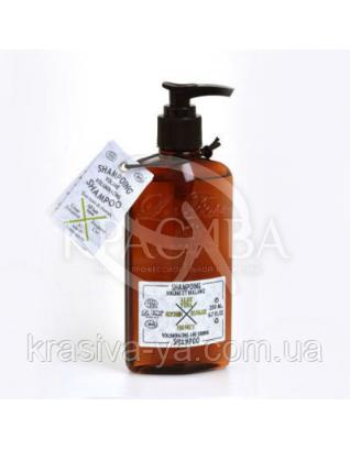 LF Шампунь для об'єму та блиску волосся / Voluminazing and Shining Shampoo, 200 мл : La Fare 1789