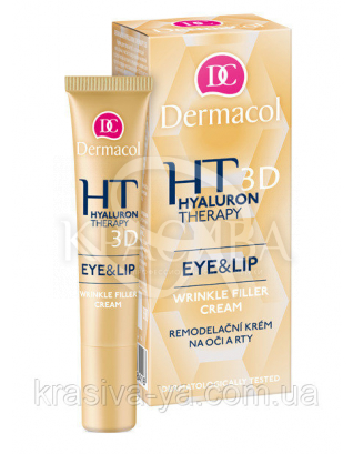 DC Hyaluron Therapy 3D Eye & Lip Wrinkle Filler Day Cream Крем для век и губ, для заполнения морщин, 15 мл : Кремы для век
