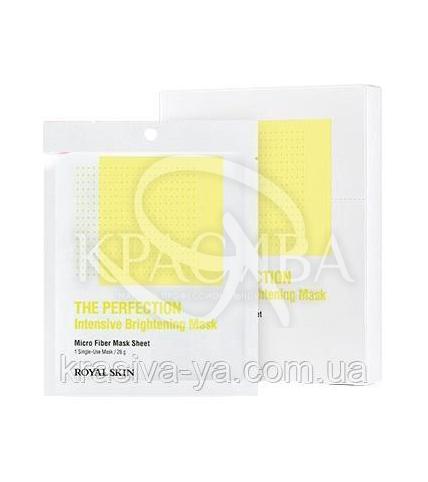 Інтенсивно-розгладжуюча маска з мікрофібри Royal Skin The Perfection Intensive Brightening Mask, 2 шт - 1