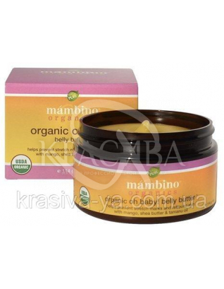 MAM Масло против растяжек Oh Baby! Belly Butter, 228 г : Фарб карта