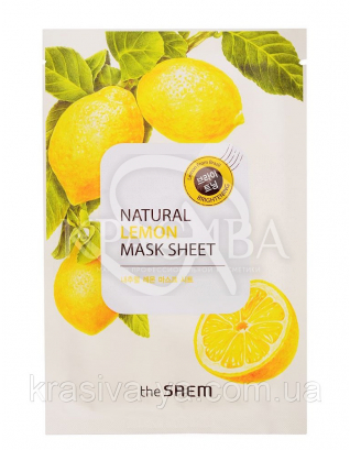 "The Saem Natural Sheet - Тканинна маска з натуральним екстрактом ""Лимон"", 20 мл : The Saem"