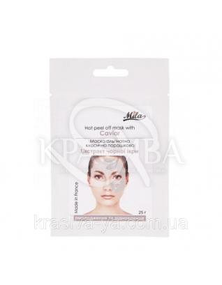 """Альгінатна маска """"Екстракт чорної ікри"""", 250 г : TM Mila"""