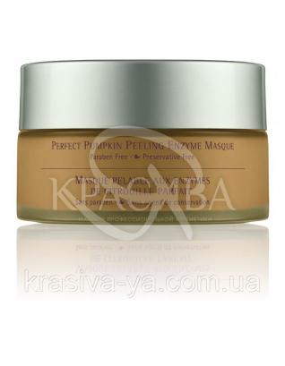 Perfect Pumpkin Peeling Enzyme Masque - Очищающая энзимная маска-пилинг с экстрактом тыквы, 112.4 мл