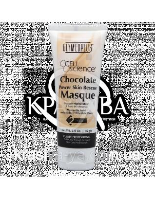 Chocolate Power Skin Rescue Masque Шоколадна энергизирующая маска, 56 г