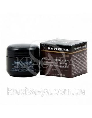 Крем-гель для волос Revivexil, 50 мл