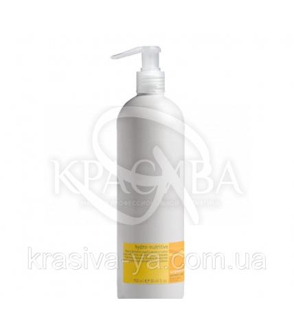 Eksperience Hydro-Nutritive Shampoo - Увлажняющий шампунь для сухих волос, 1000 мл - 1