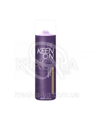 Keen Keratin Шампунь пивной с кератином для волос, 250 мл