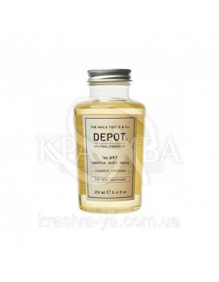 """601 Гель для душу """"Класичний одеколон"""", 250 мл : Depot"""