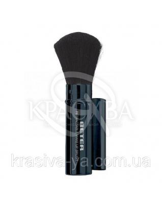 Beter Кисть для макіяжу автоматична, 11.5 см : Пензля для обличчя