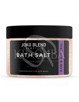 Гімалайська сіль для ванн Лаванда-Жасмин, 400 г : Joko Blend