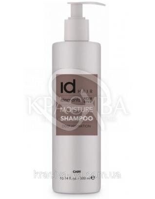 XCLS Moisture Увлажняющий шампунь для волос, 300 мл