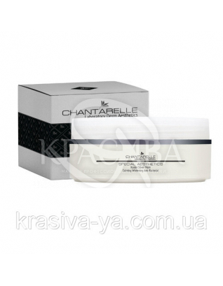 Кремовая каолиновая маска с серебром для всех типов кожи, 150 мл