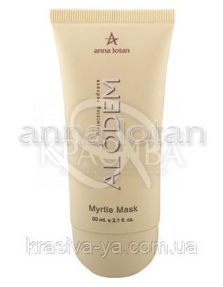 Миртовая маска, 60мл : Anna Lotan