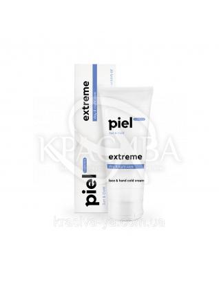 Extreme Cream Universal - Щоденний зимовий догляд за обличчям і руками для всіх типів шкіри, 75 мл : Piel cosmetics