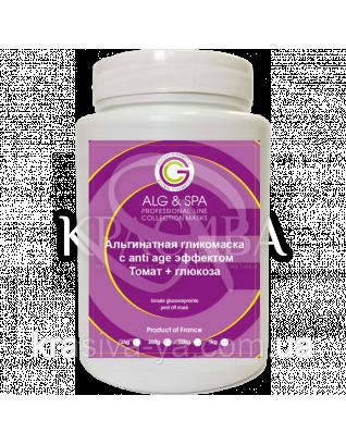 Альгинатная гликомаска с Anti age эффектом Томат + Глюкоза, 200 г : Alg & SPA