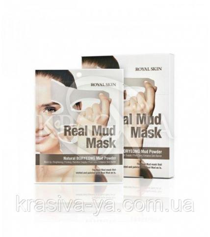 Маска для обличчя з натуральної глиною Royal Skin Real Mud Mask, 2 шт - 1