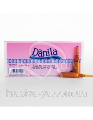 Danila Ампулы для замедления роста волос после депиляции, 12 * 5 мл : Молочко после депиляции