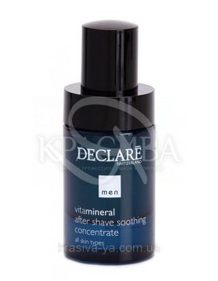 Заспокійливий концентрат після гоління (тестер) - After Shave Soothing Concentrate, 50 мл