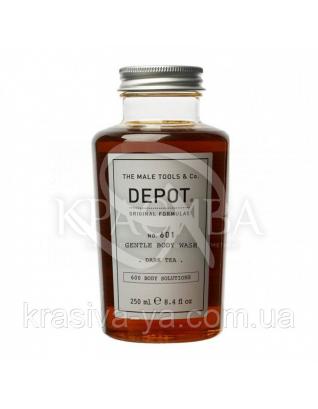"""601 Гель для душу """"Темний чай"""", 250 мл : Depot"""