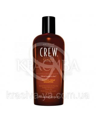 Шампунь для сивого волосся, 250мл : American Crew