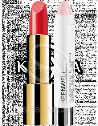 Набор Губная помада Ultra Shine + Бальзам для губ 026 : Beauty-наборы для макияжа