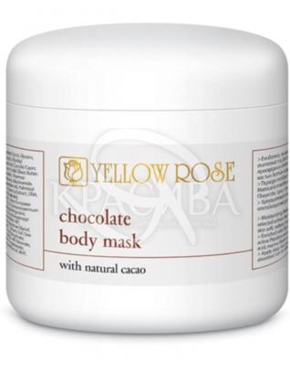 Гелевая маска для тела с натуральным какао :