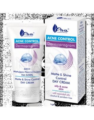 Матирующий дневной крем - Acne Control-Matt & Shine Control Day Cream, 50 мл : Крем для лица