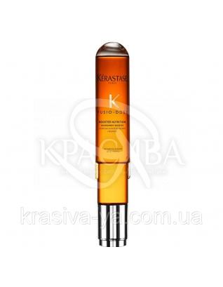 Фьюзио Доз Бустер Нутритион, для інтенсивного живлення сухого волосся, 120 мл : Kerastase