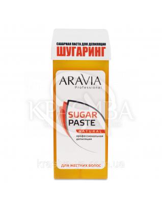 """Aravia Цукрова паста для депіляції в картидже """"Натуральна"""" м'якої консистенції, 2*150 г : Aravia"""