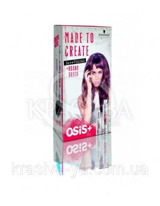 Набор Osis Volume Box (гель Big Blast 200 мл + лак Freeze 300 мл + щетка для волос) : Beauty-боксы для волос