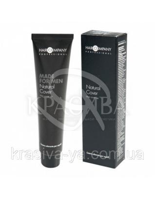 Крем - краска для мужских волос 4 Каштановый, 60 мл : Мужская косметика