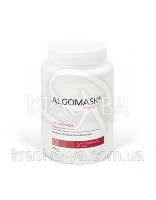 З буряком альгінатна маска, 500 г : AlgoMask