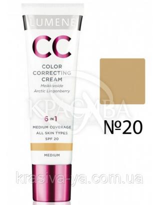 """LU CC Cream SPF 20 - Крем тональный """"Доскональный цвет"""" с брусникой (20-Medium), 30 мл : СС-крем"""