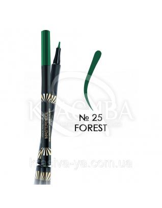 MF Masterpiece N25 Forest - Підводка для очей, 1.7 мл : Max Factor