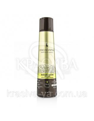 Кондиціонер поживний для всіх типів волосся, 300 мл : Macadamia Natural Oil