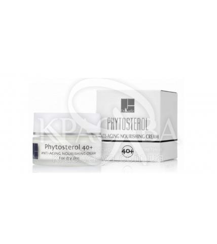 Питательный крем для сухой кожи Phytosterol 40+, 50 мл - 1