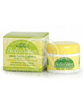 BM Крем для обличчя поживна / Nourishing Face Cream, 50 мл : BEMA COSMETICI