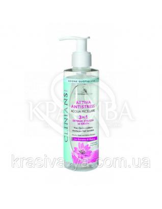 CL Attiva Antistress Мицеллярная вода 3в1доя снятия макияжа с лица, глаз и губ с экстрактом Мальвы, 200 мл : Мицеллярная вода