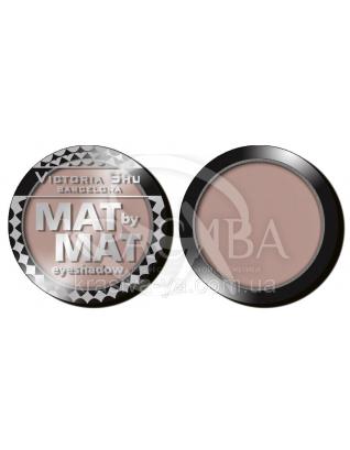 VS Mat By Mat Тени для век матовые 447, 1.5 г : Макияж для глаз