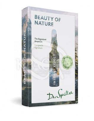 """Instant Effect - Beauty of Nature - Ампульний концентрат """"Краса природи"""" миттєвий результат, 1*2 мл : Концентрат для обличчя"""
