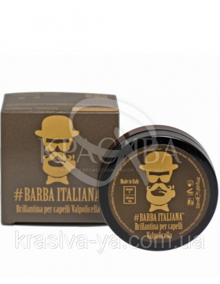 Бриолин для волос : Barba Italiana