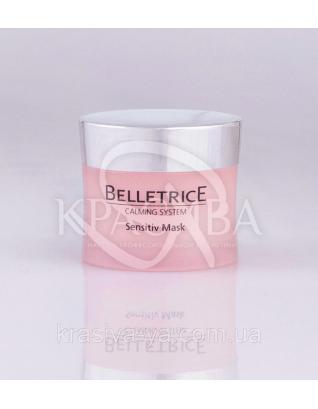Sensitive Mask Маска для чувствительной кожи лица, 50 мл : Belletrice Cosmetics