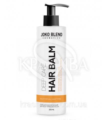 Бальзам для всех типов волос Deep Care Joko Blend, 250 мл - 1