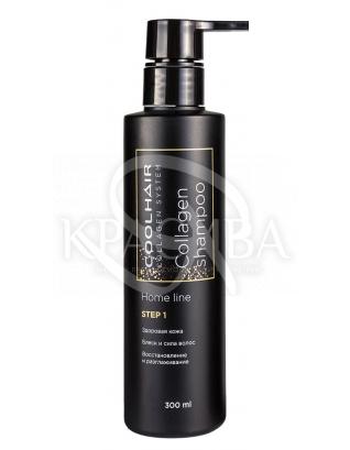 Колагеновий шампунь для волосся : Coolhair