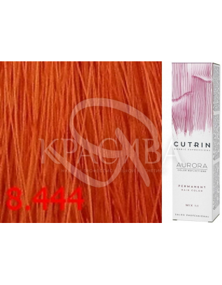 Cutrin Aurora Permanent Color - Аммиачная краска для волос 8.444 Рябина, 60 мл