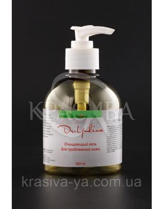 Dr.Yudina Очищающий гель для проблемной кожи, 300 мл : Очищающие гели