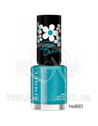 RM 60 Seconds - Лак для ногтей (880-Port-A-Loo-Blue), 8 мл : Лак для ногтей