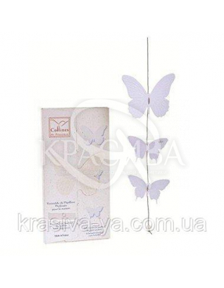 "CP Ароматизатор воздуха интерьерный в форме бабочек, аромат ""Античная роза""/Farando Scented Buterflies (3 шт) : Ароматизаторы для дома"