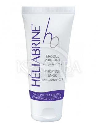 Глубоко очищающая маска для жирной кожи с антибактериальным комплексом : Heliabrine