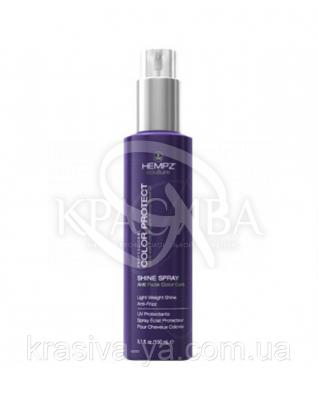 Спрей для блеска,защиты цвета с термо и УФ защитой, 150мл